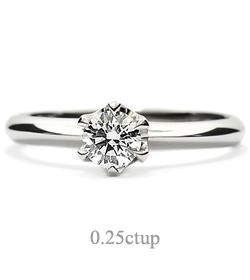 promo code 93c67 0c527 婚約指輪「STBS1」   フォーシーズ通販ショップ